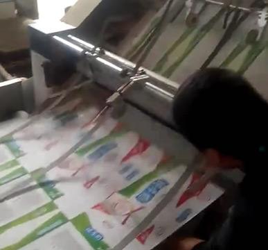 大幅面裱纸工作1300